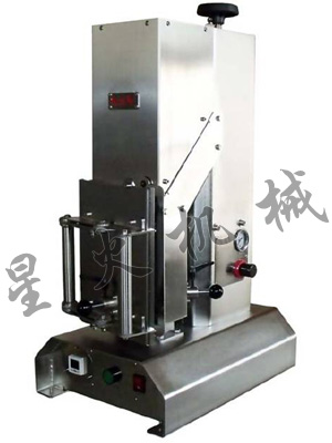 X35B3X35B3 Full Stainless Steel Vacuum Capping Machine